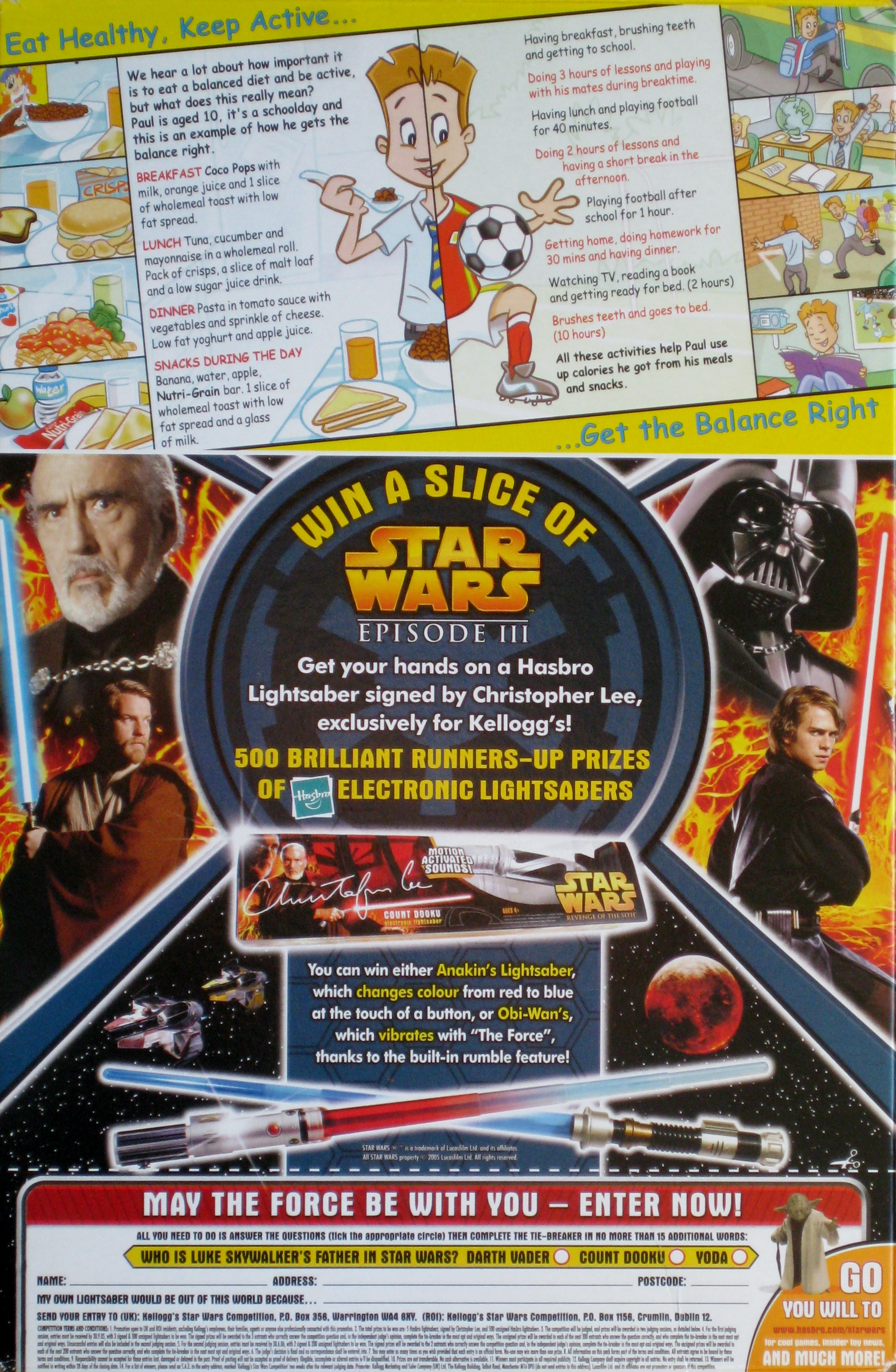 2005 Coco Pops Star Wars 3 competition