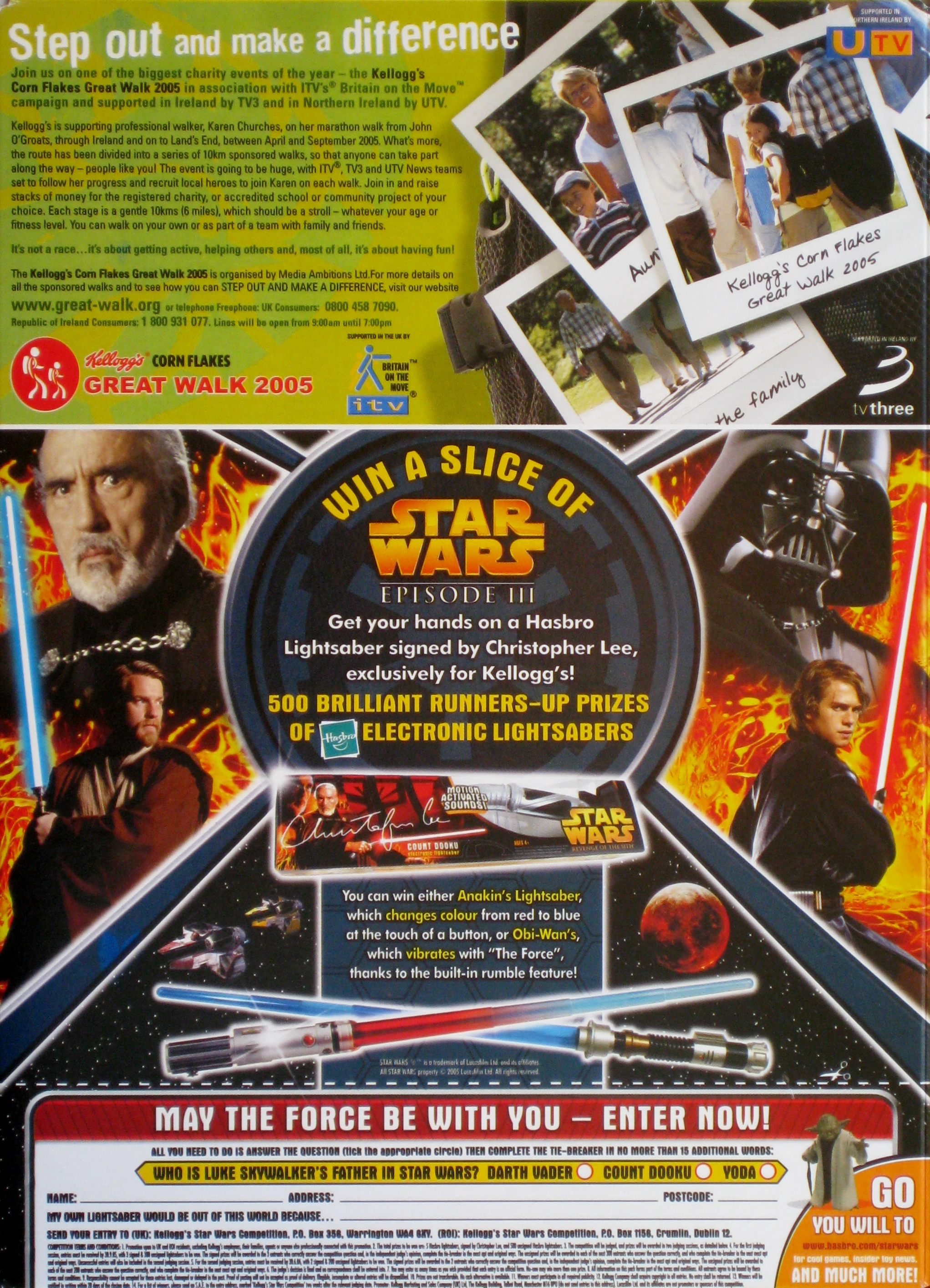 2005 Coco Pops Star Wars 3 competition (2)
