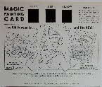 1950s Shredded Wheat Magic Painting Card1 small