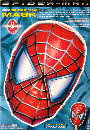 2002 Shreddies Spiderman Mask1 small