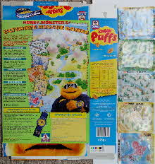 For Sale 1998 Sugar Puffs Ultimate Rescue Games