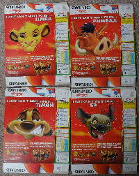 For Sale 2003 Cornflakes Lion King Mask (4)