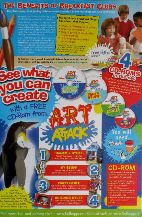 2006 Coco Pops Art Attack CD Rom