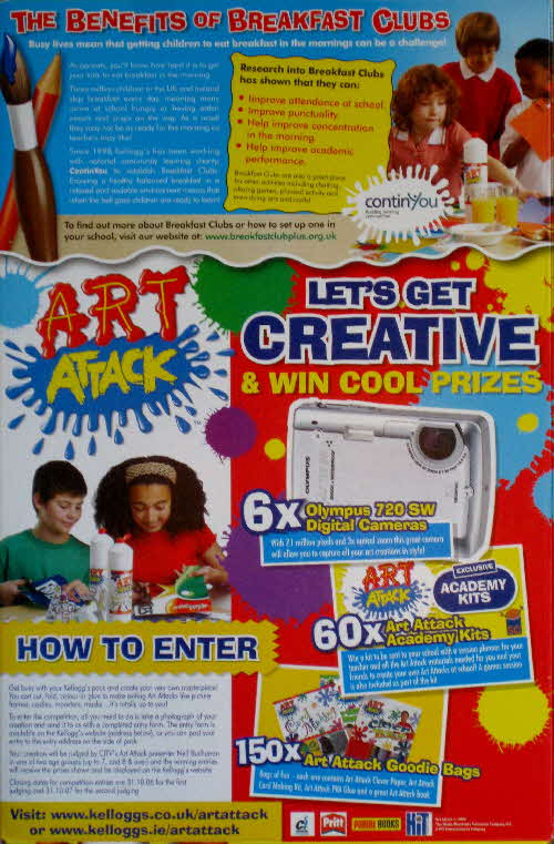 2006 Coco Pops Art Attack Competition
