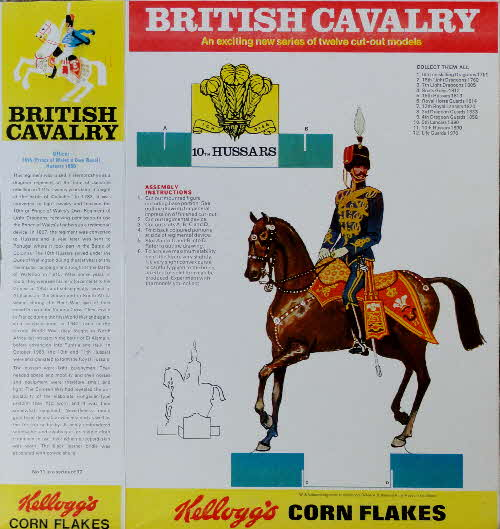 1970 Cornflakes British Cavalry 10th Hussars