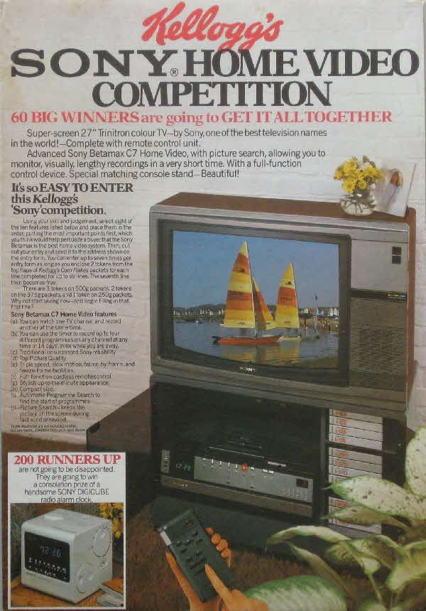 1977 Cornflakes Sony Betamax Video Competition