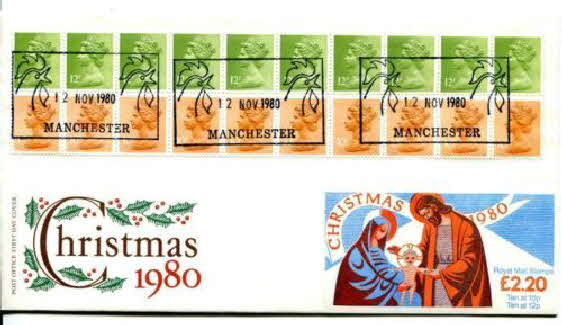 1980 Cornflakes Xmas stamps (betr)
