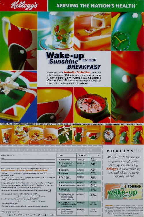 1999 Cornflakes Wake up Collection