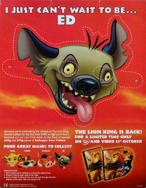 2003 Cornflakes Lion King Mask - Ed
