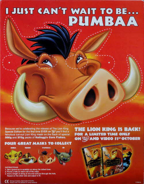 2003 Cornflakes Lion King Mask - Pumbaa