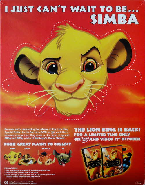 2003 Cornflakes Lion King Mask - Simba