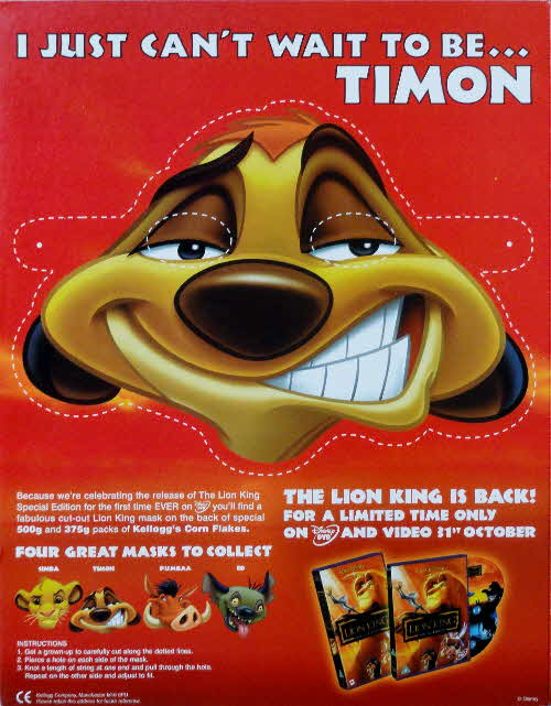 2003 Cornflakes Lion King Mask - Timon