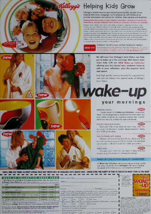 2001 Cornflakes Wake up Collection 3 (2)