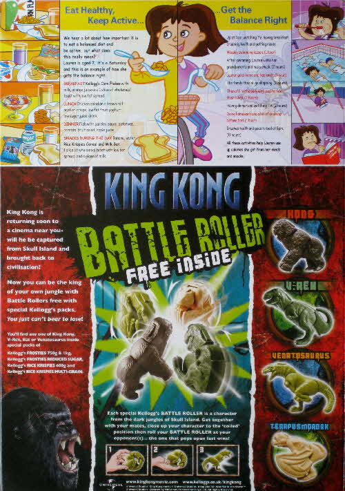 2005 Cornflakes King Kong Battle Rollers