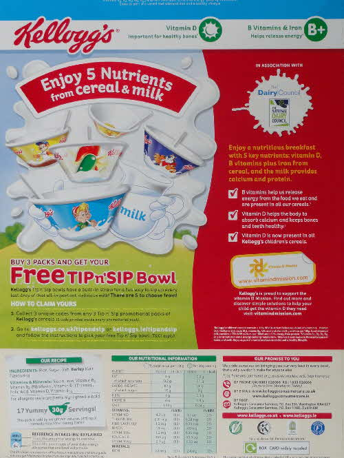 2014 Rice Krispies Tip n Sip Bowl
