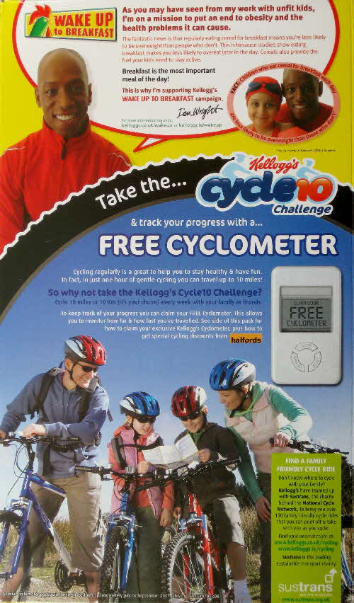 2007 Frosties Free Cyclometer