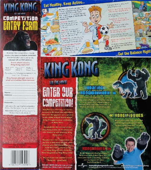 2005 Frosties Kig Kong Competition