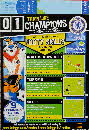 2006 Frosties Tiger Power Footy Skills No 4 small