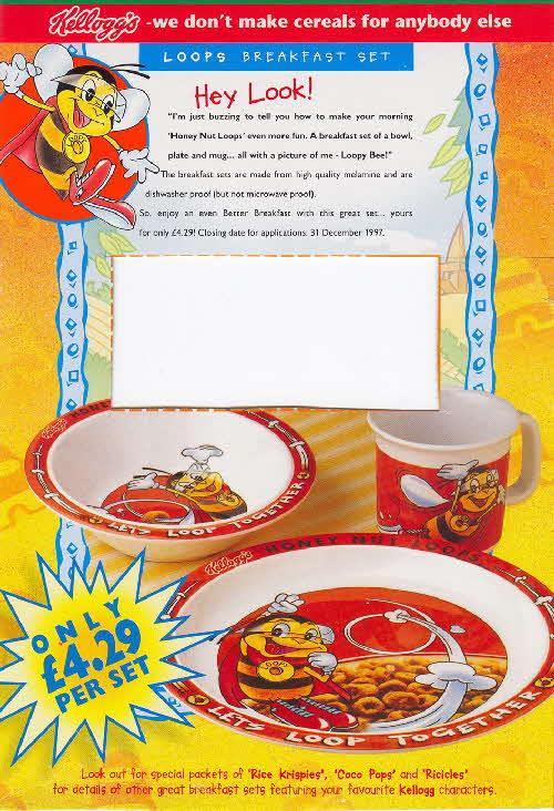1997 Honey Nut Loops Breakfast Set