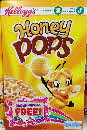 2014 Honey Pops Grown Ups go Free (1)2 small