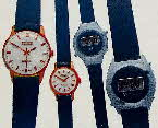 1978 Rice Krispies Watch Offer  (1)1 small