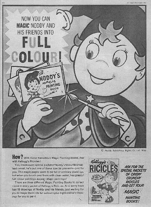 1965 Ricicles Noddy Magic Painting Book