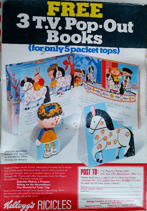 1973 Ricicles Pop Out Storybook (2)