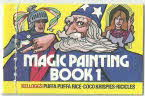 1975 Coco Krispies Magic Painting Book