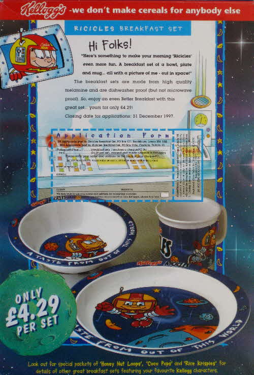 1997 Ricicles Breakfast Set