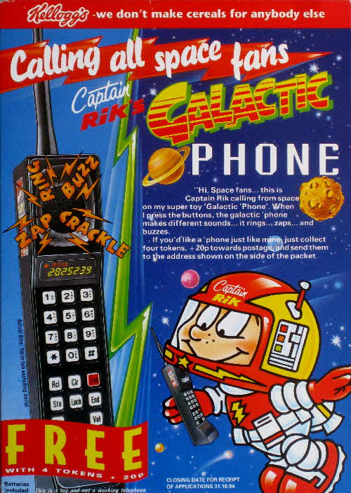 1993 Ricicles Galatic Phone