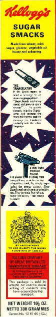 1969 Sugar Smacks Star Trek Badges, gun & Communicator offer1