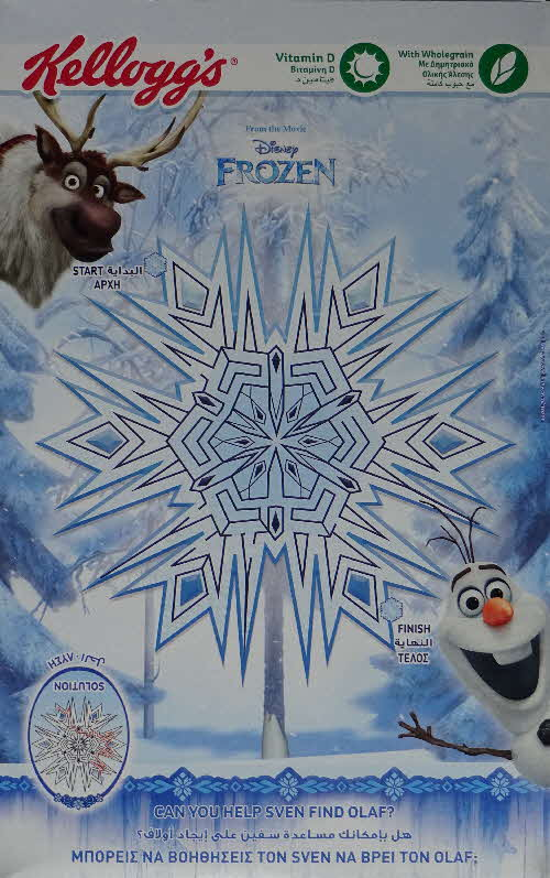 2016 Frozen Elsa Activity Pack (2)