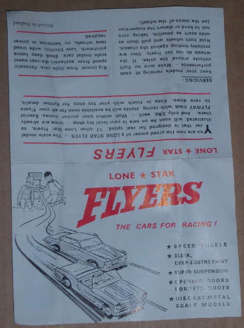1969 Quaker Oats Lone Star Flyers leaflets - 6 different (3)