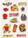 1986 Sugar Puffs Stationary stickers