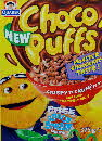 1999 Choco Puffs Spoon Straws New front