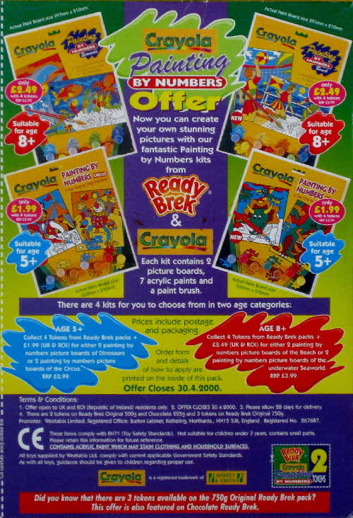 1999 Ready Brek Crayola Painting Offer