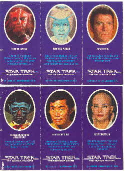 1980 Weetabix Star Trek Motion Picture 2 back
